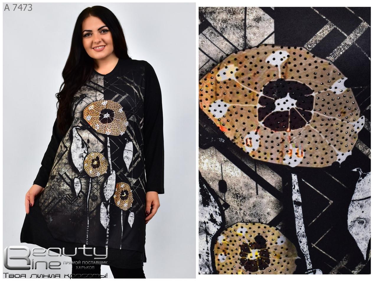 Женская удлинённая туника-платье  батал с 56 по 60 размер