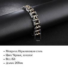 Мужской браслет из нержавеющей стали в виде мотоциклетной цепи, чёрный-золотой, фото 3