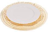 Сервировочная тарелка стеклянная, цвет - прозрачный с золотом, 33см, фото 3