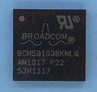 POE контроллер Ethernet Broadcom BCM59103BKMLG QFN52