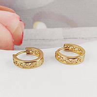 Серьги колечки Xuping Jewelry Ажурные медицинское золото, позолота 18К. А/В 4485