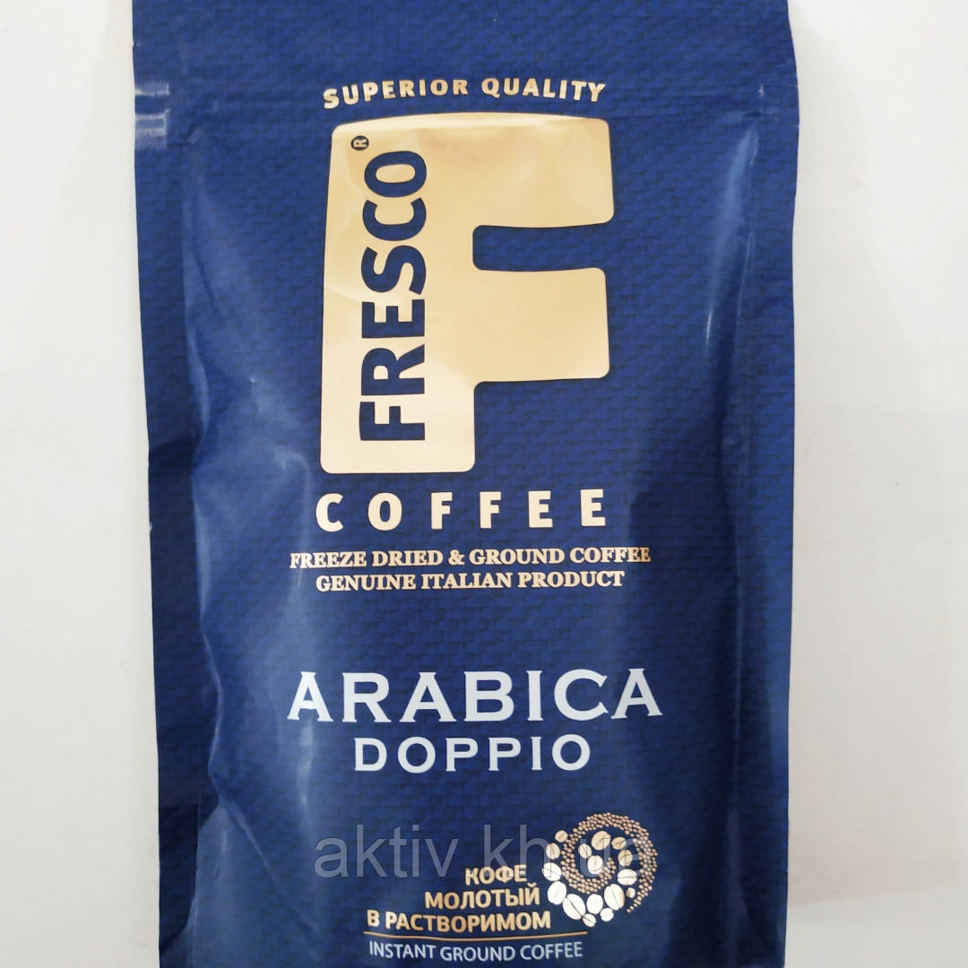 Кава розчинна Fresco Arabica doppio 75 грам