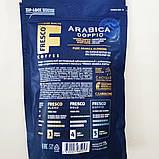 Кава розчинна Fresco Arabica doppio 75 грам, фото 2