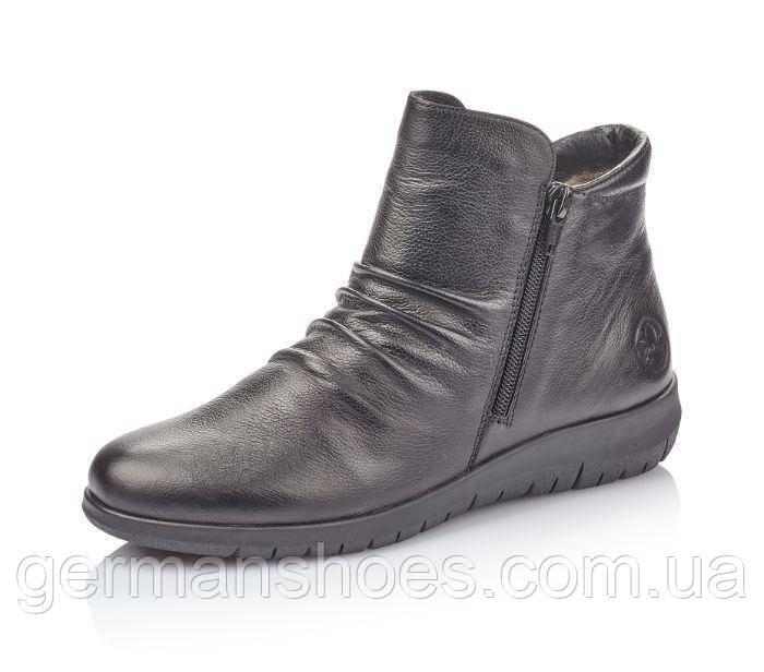 Ботинки женские Rieker X0162-00