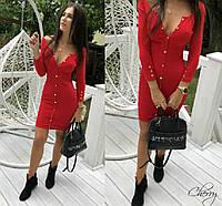 Платье / джерси / Украина 28-272, фото 1