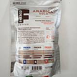 Кава розчинна Fresco Arabica Solo 95 грам, фото 2