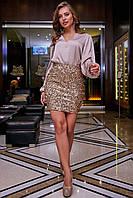 Короткая женская юбка из пайеток нарядная 42-48 размера золотая