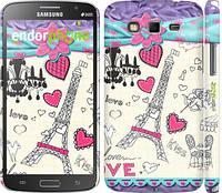 "Чехол на Samsung Galaxy Grand 2 G7102 Париж 45 ""2403c-41"""