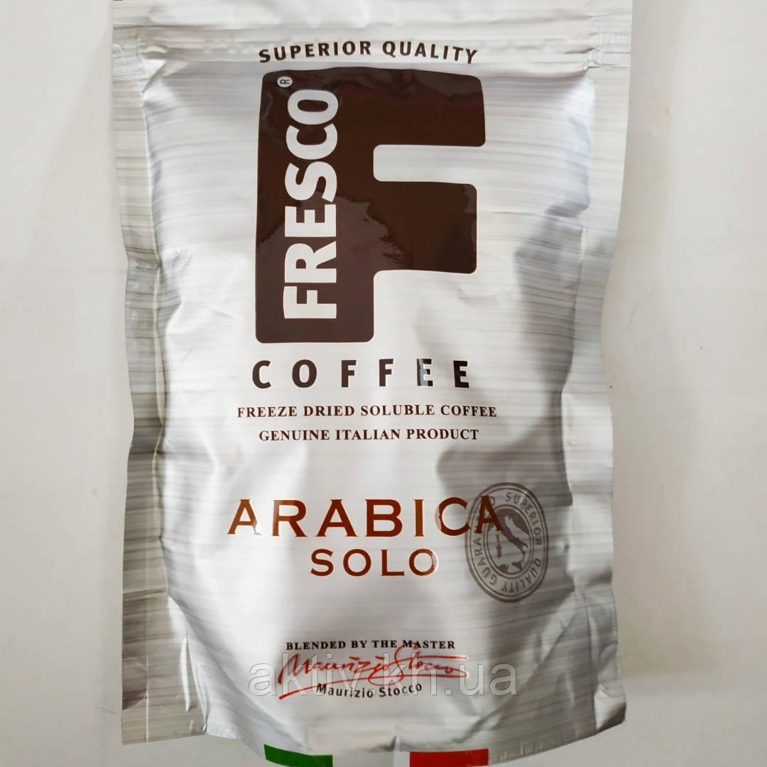 Кава розчинна Fresco Arabica Solo 190 грам