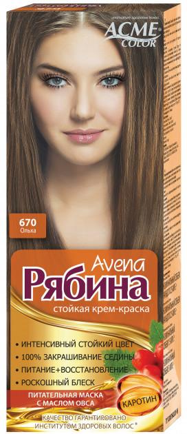 """Крем-краска Acme Рябина Avena """"№670 Ольха"""""""