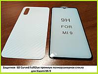 Защитное 6D Curved FullGlue премиум стекло для Xiaomi Mi9 Mi 9 + карбоновая прозрачная пленка