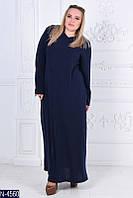 Батальное длинное платье  9106