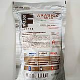 Кава розчинна Fresco Arabica Solo 190 грам, фото 2