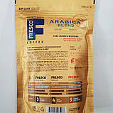 Кава розчинна Fresco Arabica Blend 95 грам, фото 2
