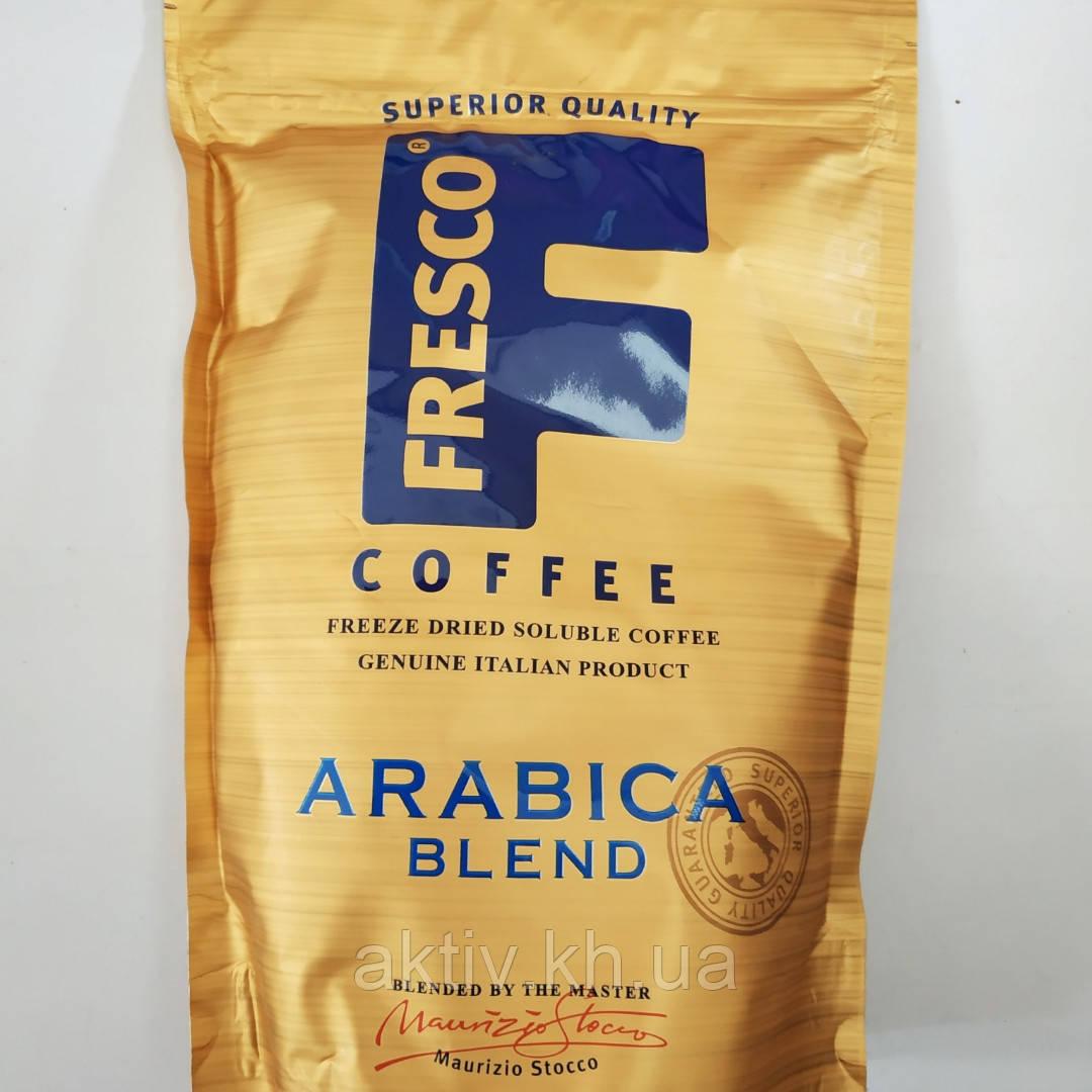Кофе растворимый Fresco Arabica Blend 95 грамм