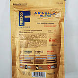 Кофе растворимый Fresco Arabica Blend 95 грамм, фото 2