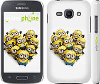 "Чехол на Samsung Galaxy Ace 3 Duos s7272 Миньоны 4 ""301c-33"""
