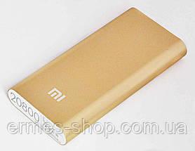 Зовнішній акумулятор, портативна батарея Xiaomi Power Bank 20800mAh | Репліка Золото