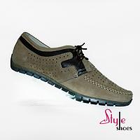 Туфли летние мужские из нубука