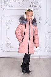 Детское зимнее пальто на флисе для девочки, пудра, р.128-146
