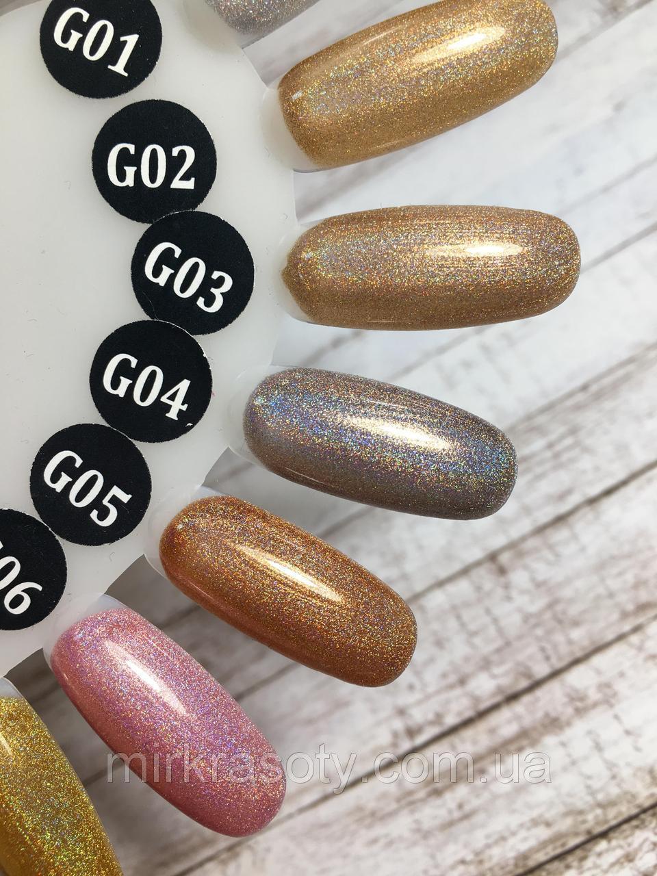 Гель-лак TK Vip-product G-05 (Golografik), 8 мл