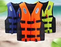 Спасательные жилеты для активного отдыха