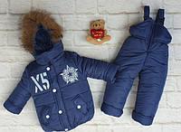 Верхняя зимняя детская одежда ...