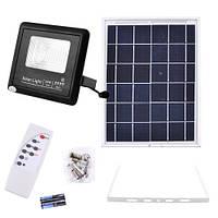 Прожектор 9025 25W SMD, IP67, сонячна батарея, пульт ДУ, вбудований акумулятор, таймер, датчик света1