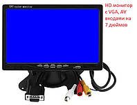 Монитор для видеонаблюдения на 7 дюймов с VGA, AV входами, фото 1
