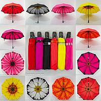 Женский однотонный зонт оптом полуавтомат с цветком изнутри и двойной тканью, фото 1