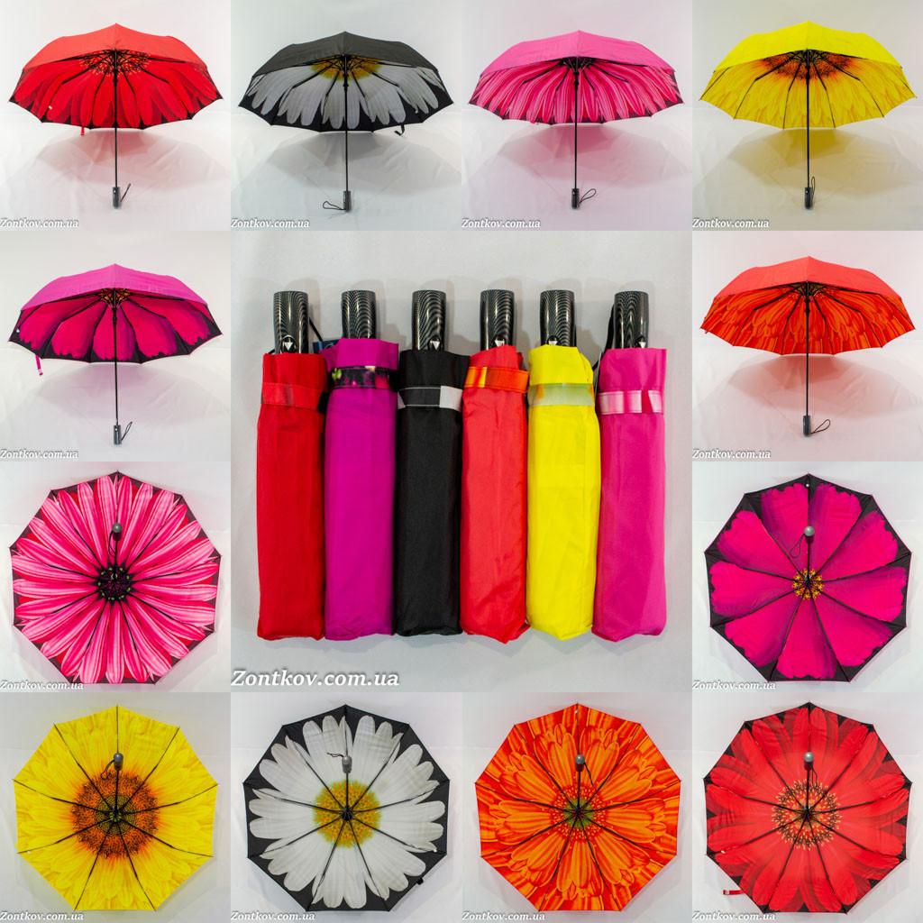 Женский однотонный зонт оптом полуавтомат с цветком изнутри и двойной тканью