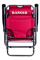 Шезлонг «RANGER» Comfort 3 (RA 3304), фото 2