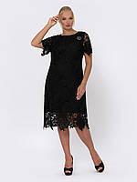 Вечернее Нарядное платье черное прямого кроя из ажурного кружева 52 54 56 58