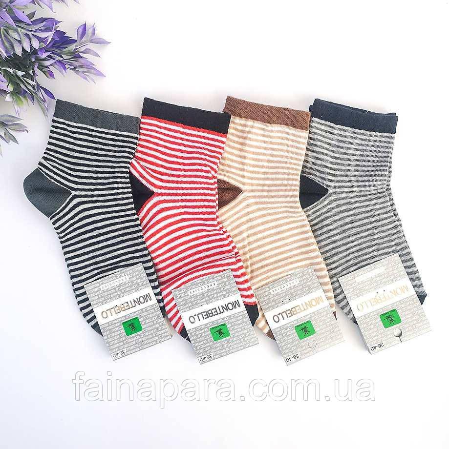 Шкарпетки жіночі смугасті Montebello