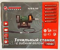 Точильный станок с гибким валом Монолит ТСГВ 8-700