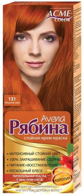 "Крем-краска Acme Рябина Avena ""№131 Медный шик"""