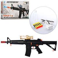 Детский автомат Bullet Gun (HT9905-3)