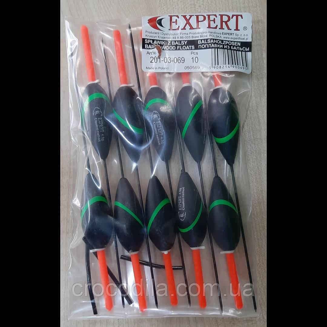 Поплавки Expert 10 шт 4 грамма