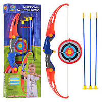 Лук детский LimoToy  стрелы на присосках (M 0037)