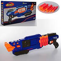 Игрушечный пистолет 80521  бластер, LimoToy