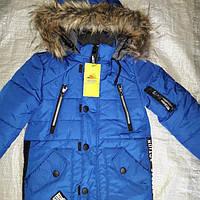 Зимняя куртка (парка) на мальчика. Р. 26-36 Цвет электрик