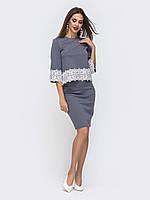 Вечерний костюм двойка серый блуза +юбка-карандаш 44 46 48 50
