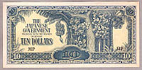 Банкнота Японская оккупация Малайи 10 долларов 1944 г  XF