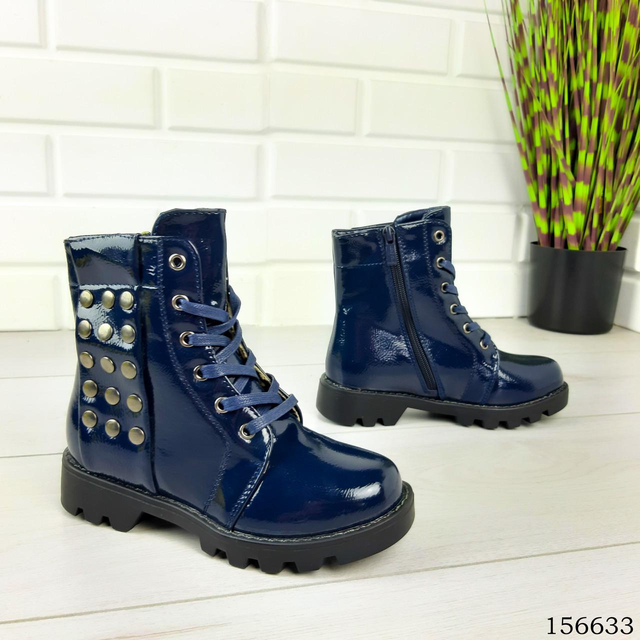 "Ботинки детские синие на шнурках ""Werex"" эко кожа деми"