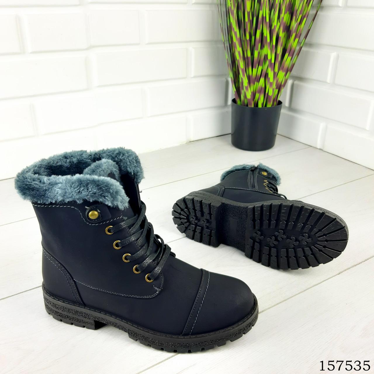 """Ботинки подростковые зимние черные на шнурках """"Sinese"""" эко кожа"""