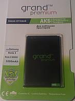 Аккумуляторная батарея GRAND Samsung Note 3 N9000
