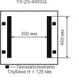 Вакуумная упаковочная машина однокамерная YS-ZC-400SQ, фото 7