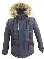 """Зимняя куртка-парка на мальчика """"Аляска"""". Р. 26-36. Цвет темно синий"""