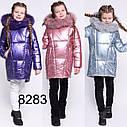 Модная зимняя Куртка для девочки тм X-Woyz Размер 152- 158, фото 6