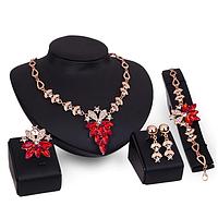 Комплект бижутерии с красными камнями ожерелье, серьги, браслет и кольцо код 1726
